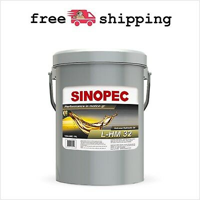 AW 32 Hydraulic Oil Fluid 5 Gal Pail (ISO VG 32, SAE 10W) Industrial Operations