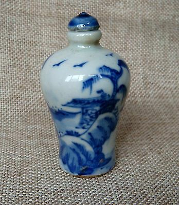 Exquisite Peking Chinese Porcelain Handmade Painting Landscapes Snuff Bottle  A