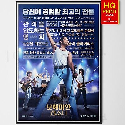 Bohemian Rhapsody Movie Poster Rami Malek Queen Korean Style | A4 A3 A2 A1 |