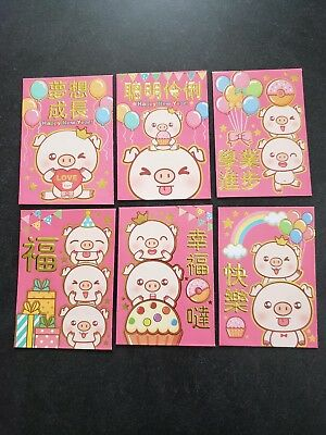 Chinese New Year Red Packet Red Envelope 2019 Year of the Pig 6 designs 6 PCS