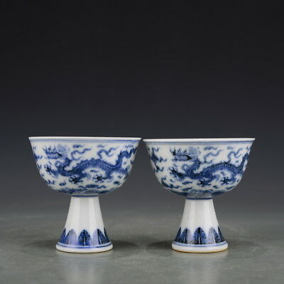 China antique Porcelain Ming Chenghua Blue & white Cloud dragon height feet Cup