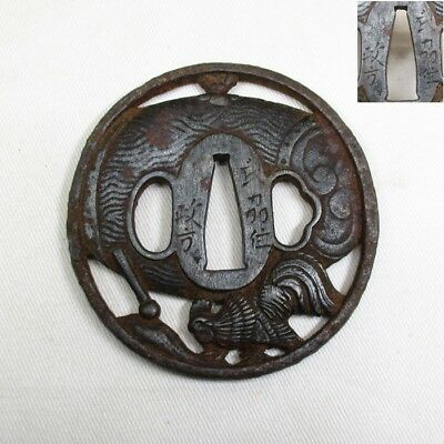 H856 Real old iron Japanese sword guard TSUBA of wonderful design of work w/sign