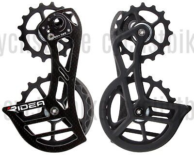 SwishTi Bicycle Oversized Pulley Titanium Cage 16T OSPW for Campagnolo//Campy use