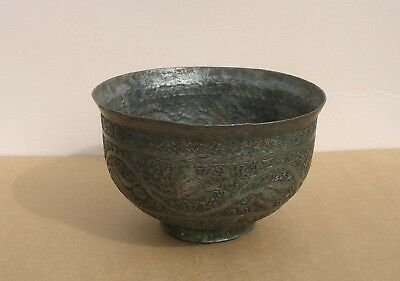 Antique Indian Persian Tinned Copper Bowl