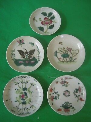 5 Vintage Chinese Porcelain Small Famille Rose Dishes Seal Marks