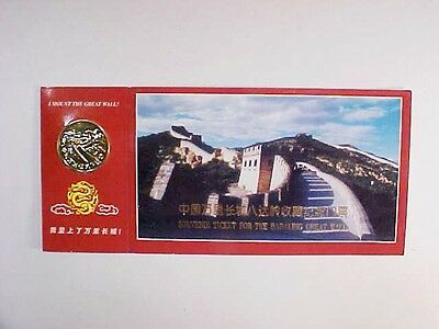 I MOUNT THE GREAT WALL SOUVENIR TICKET WITH 24k  GOLD COIN BADALING, CHINA