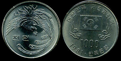 """SOUTH KOREA 1000 WON """"1st ANNIVERSARY OF THE 5th REPUBLIC """" 1981 COIN UNC"""
