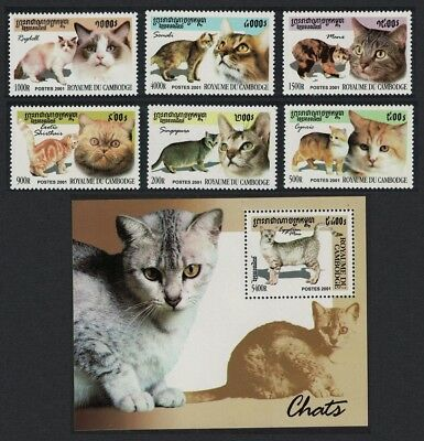 Cambodia Cats 6v+MS issue 2001 MNH SG#2163-MS2169