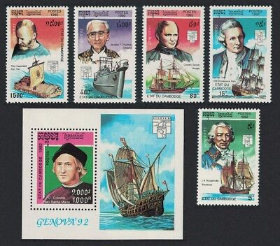Cambodia Cook Darwin Cousteau Explorers 5v+MS MNH SG#1253-MS1258