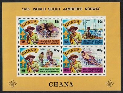 Ghana Scouts Interphil Stamp Exhibition MS MNH SG#MS772