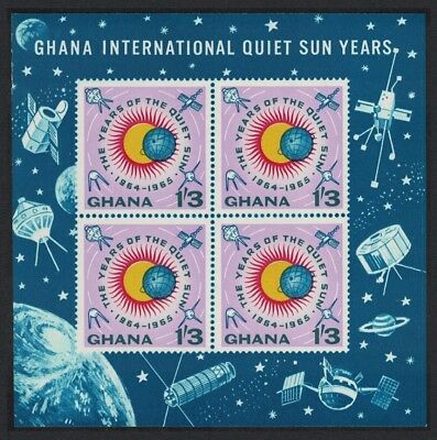Ghana International Quiet Sun Years MS MNH SG#MS334a