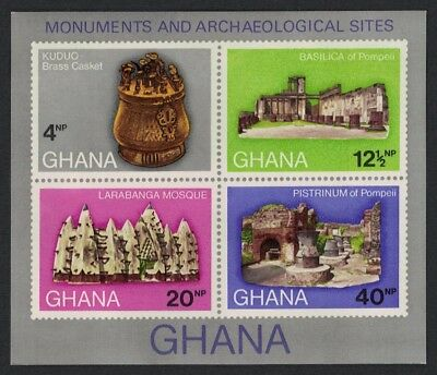 Ghana Monuments and Archaeological Sites in Ghana MS MNH SG#MS594