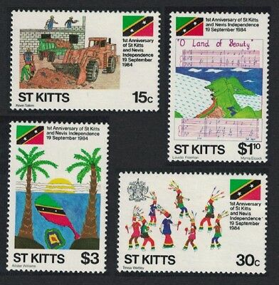 St. Kitts 1st Anniversary of Independence of St Kitts-Nevis 4v MNH SG#161-164