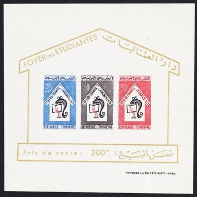 Tunisia Opening of Students' Home MS MNH SG#MS616 SC#453a