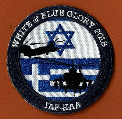 Hellenic Air Force Israel Idf Air Force  2018 Excercise Patch Larissa Ab