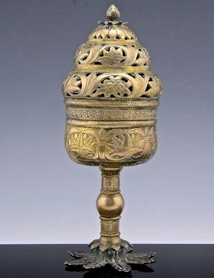 EX.RARE 18/19thC EARLY MIDDLE EASTERN SILVERED BRASS JUDAICA SPICE TOWER BOX N/R