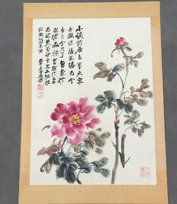 Beautiful Old Chinese Famille Rose Floral Landscape Silk Painting Script Seals