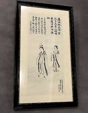 Finely Detailed Chinese Grisaille Ink Painting Two Imperial Attendant Immortals