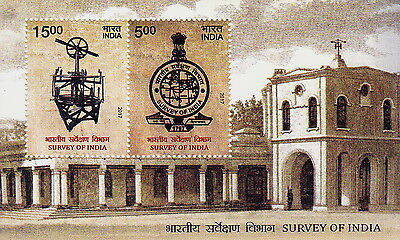 Indien India 2017 Block 161 Survey of India. Vermessung, postfrisch NEU