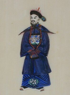 Chinese Pith Rice Paper Painting Male Court Official With Rank Badge & Necklace