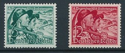 [123702] Germany 1938 good set of stamps very fine MNH $45
