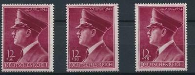 [124246] Germany 1943 good lot of 3 stamps very fine MNH $50