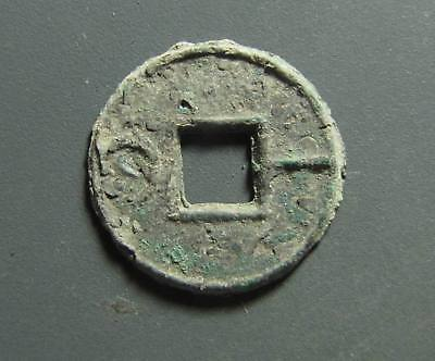 Antique Warring States Yihua Ancient Coin Collection 827