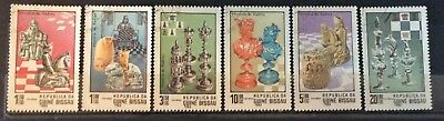 World Stamps Guine Bissau 1983 Line 6 Stamps Chess Exc CTO Stamps (B9-4)