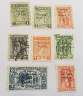 Eastern Thrace 1920 small collection  overprints most unused