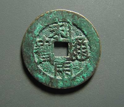 Antique Ming Dynasty coin Tongbao Ancient Collection 380