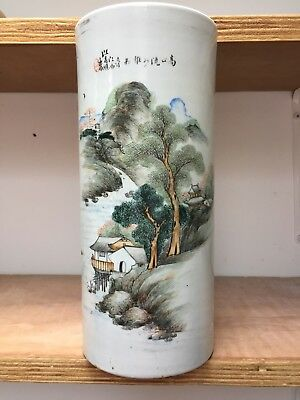 Good Large Chinese Vase Painted With Landscape