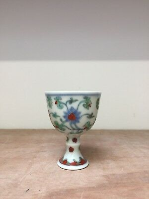 very fine little Chinese porcelain stem cup with mark
