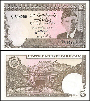 Pakistan 5 Rupee Banknote, 1984, P-38, UNC, With Pinhole, Mohammed Ali Jinnah