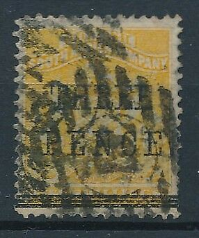 [38729] South Africa Rhodesia 1896 Good RARE stamp Very Fine used Value $430