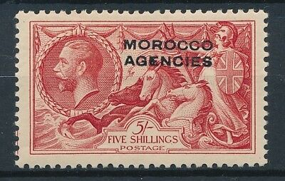 [39263] British Morocco 1918/22 Good stamp Very Fine MH