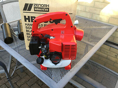 Komatsu Zenoah HB2302 Petrol leaf blower - new and unused