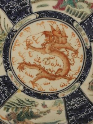 TWO CHINESE PORCELAIN PLATES 19/20THc