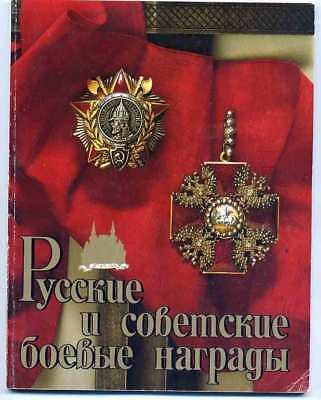 JR467_BOOK-Russian and Soviet Military Awards