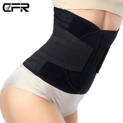 Lower Back Support Pain Relief Belt Lumbar Brace Strap, Posture Waist Trimmer BM