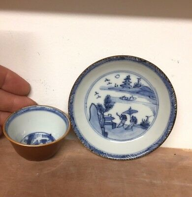 Perfect Miniature Antique Chinese Cup And Saucer