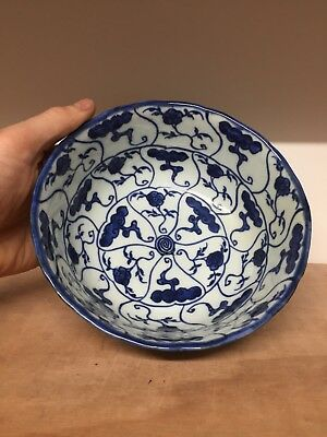 Large Antique Chinese Bowl With Mark