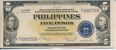Philippines 5 Peso Victory Note **very Lightly Circulated** No Holes Or Tears