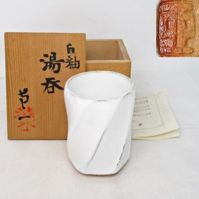 H982: Real Japanese teacup of pottery by greatest Uichi Shimizu w/signed box