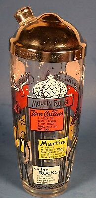 MARTINI MIXED DRINK COCKTAIL SHAKER Vintage Barware 9 RECIPES FRENCH THEME  2