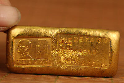 pubilc of China brass not gold bar hand carving Legal currency collection coin