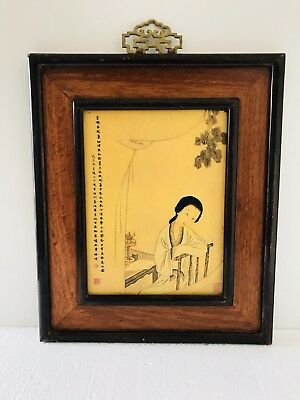 20th Century Chinese Antique Photo Frame