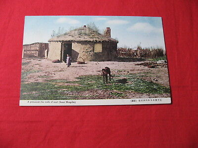 Postcard Japan Coloring Photo Pao made of Mud Inner Mongolia 1930's