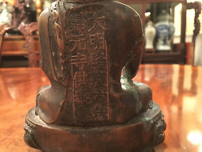 A Rare  Chinese Ming Dynasty Bronze Guanyin Statue, Marked.