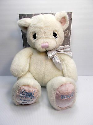 Precious Moments 25th Anniversary Soft Plush Bear #109682 Limited Edition 2003 c