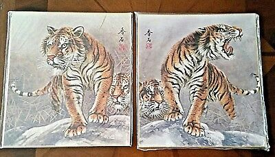 2 Tiger Vintage Japanese Japan ART Pictures on Cardboard 10 5/8 x 9.5 Not Framed